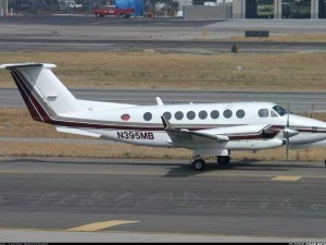 1993 King Air 350 Only 40 hours *SITE DEMO EXAMPLE*